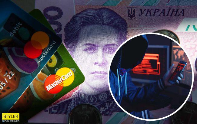 """У украинца за три часа украли все деньги с карты и """"повесили"""" кредит: как работает схема"""