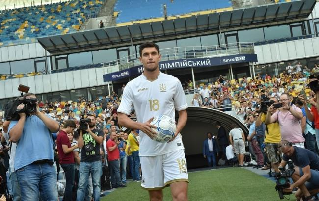 У сборной Украины появилась форма белого цвета