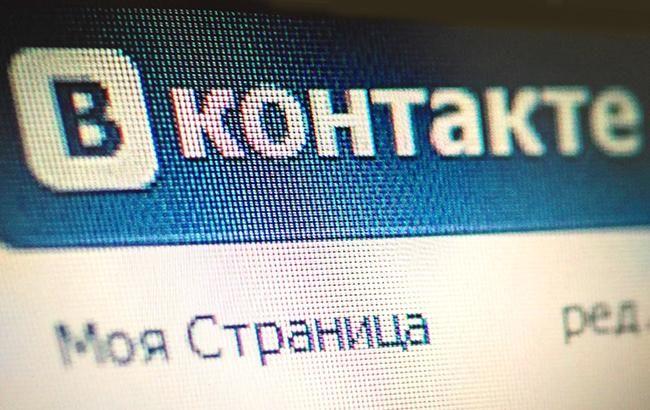 СБУ предлагает продлить запрет российских соцсетей еще на 3 года