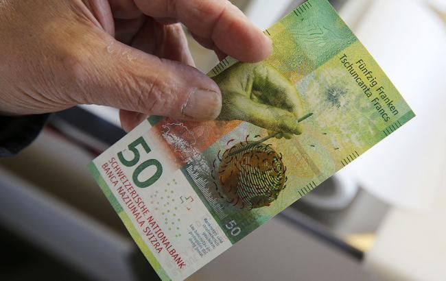 Фото: лучшая банкнота 2016 - 50 швейцарских франков
