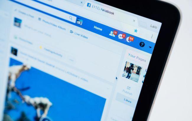 Facebook скасує обмеження для новин в Австралії