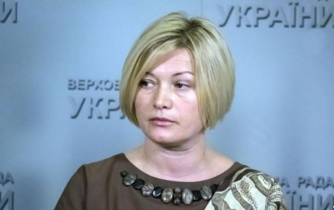Фото: Рада ужеж приняла 30 евроитеграционных законопроектов