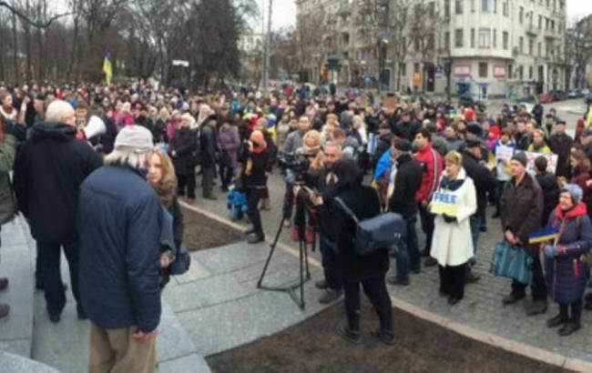 Фото: В Харькове проходит акция в поддержку Савченко
