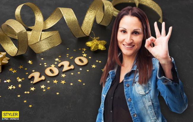 Астролог назвав головних везунчиків січня 2020: життя зміниться назавжди