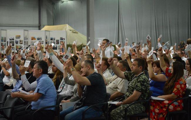 """Фото: з'їзд партії """"Народний контроль"""""""