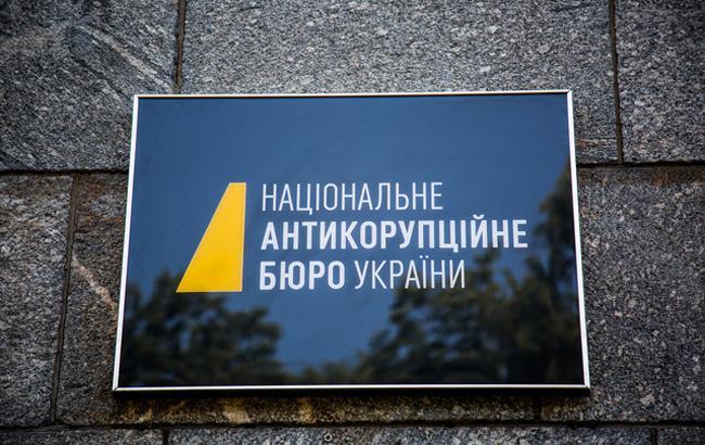 Фото: НАБУ (facebook.com/nabu.gov.ua)