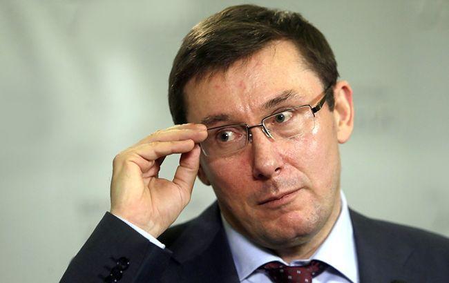 Фото: Луценко рассказал о подозреваемых в военных действиях против Украины