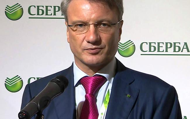 Криза в банківському секторі Росії наймасштабніший за 20 років