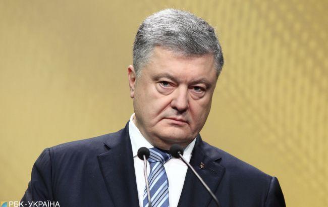 Порошенко обратился к украинцам с прощальным словом