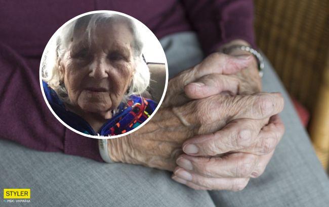Ушла пока все спали: под Киевом пропала 89-летняя женщина