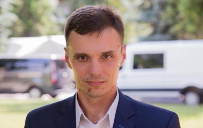 НАБУ назначило директора территориального управления бюро в Харькове