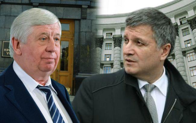 """Генпрокурор Віктор Шокін і міністр внутрішніх справ Арсен Аваков можуть стати """"розмінною монетою"""" коаліції"""
