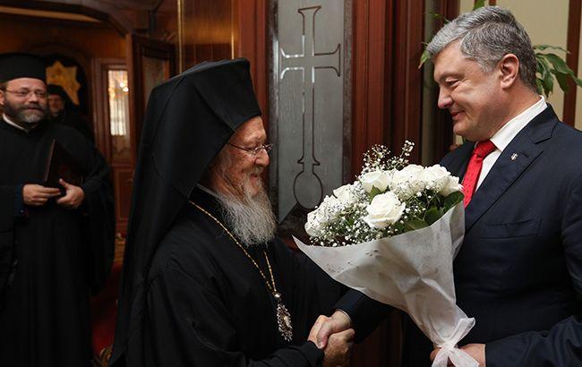 Порошенко та Варфоломій підписали угоду про співпрацю