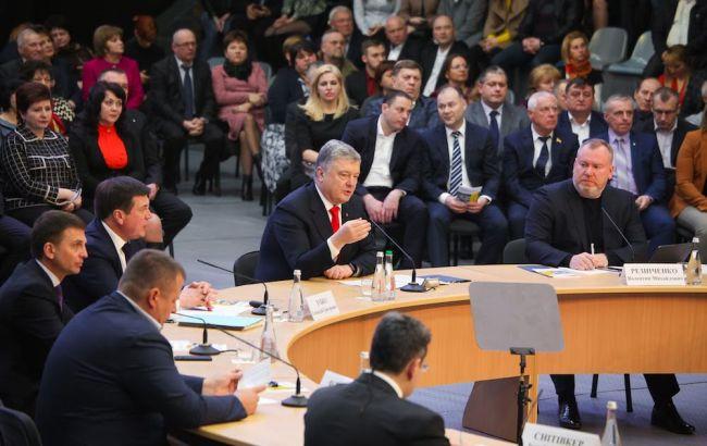 Регіональний розвиток можливий: як впоралася Дніпропетровська ОДА