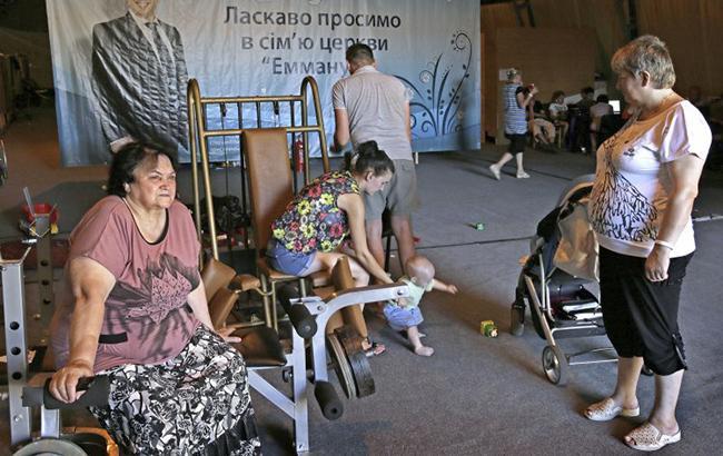 Фото: переселенцы (УНИАН)