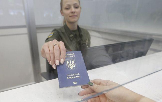 Фото: украинский паспорт (УНИАН)