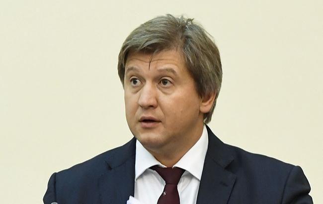 Мінфін розробив проект постанови про монетизації субсидій для ТКЕ, - Данилюк
