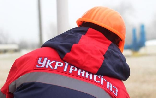 «Нафтогаз» утвердил оценку стоимости «Укртрансгаза» науровне 328 млрд грн