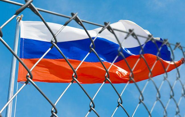 ФОто: флаг РФ (коллаж)