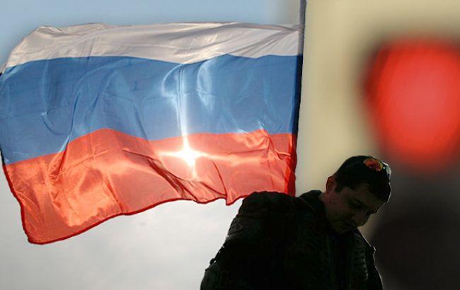 Фото: флаг России (РБК- Украина)