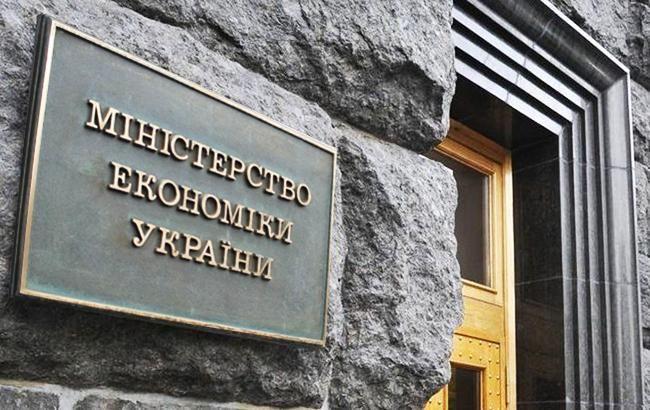 Кабмин назначил нового заместителя министра экономики