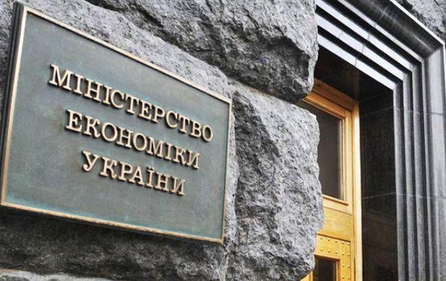 Киев выставил на реализацию киностудию им.Довженко