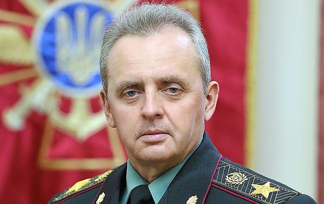 Зеленський звільнив начальника Генштабу Муженко