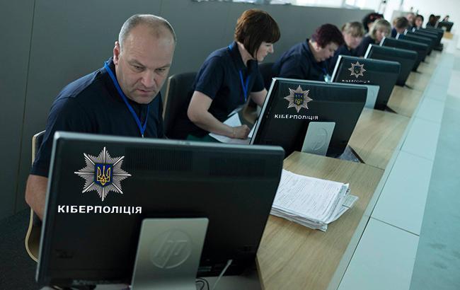 Киберполиция установила компьютер, с которого похитили данные участников АТО