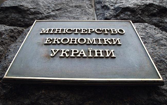 Український експорт в США виріс більш ніж в 2 рази за 7 місяців, - МЕРТ