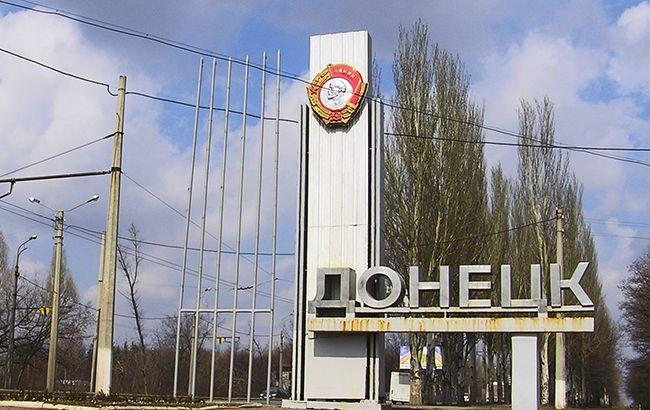 А де люди? фото спорожнілих вулиць Донецька шокувало мережу (фото)