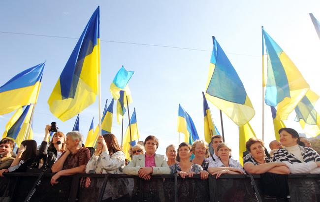 Фото: українці (Віталій Носач, РБК-Україна)