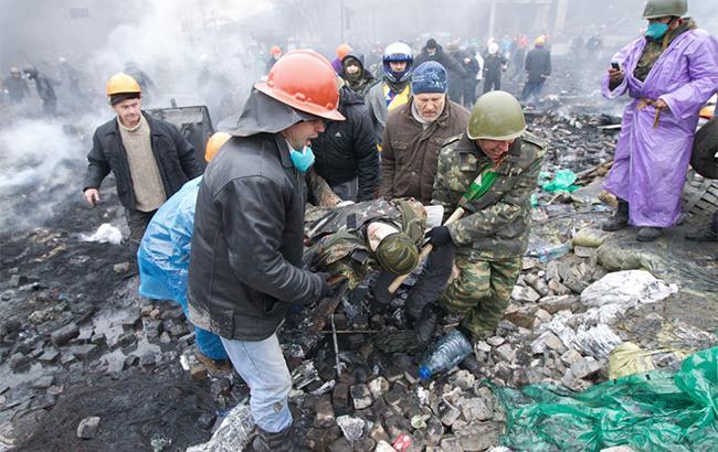 Фото: Майдан (РБК-Украина)