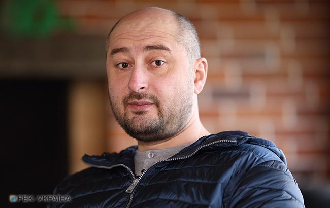 СБУ встановила другого підозрюваного у справі Бабченка