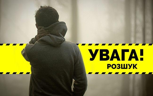 Выбросил документы и ушел: под Киевом разыскивают молодого парня