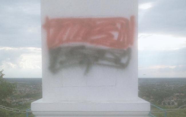 Крест на горе Керек (фото:golos.ua)