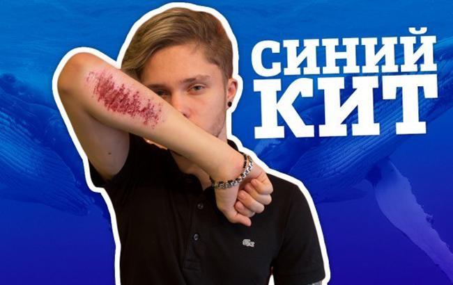 Киберполиция Украины заблокировала неменее 500 «групп смерти» в социальных сетях
