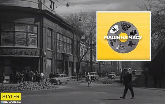 """Проект """"Машина часу"""": киянам покажуть кінохроніку міста (відео)"""