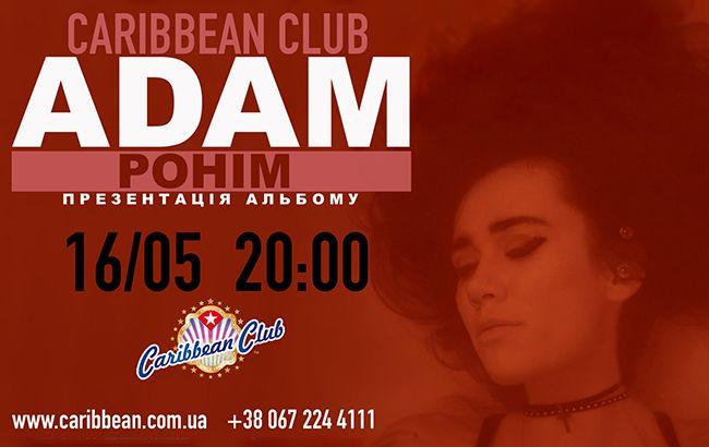 Афіша концерту гурту ADAM