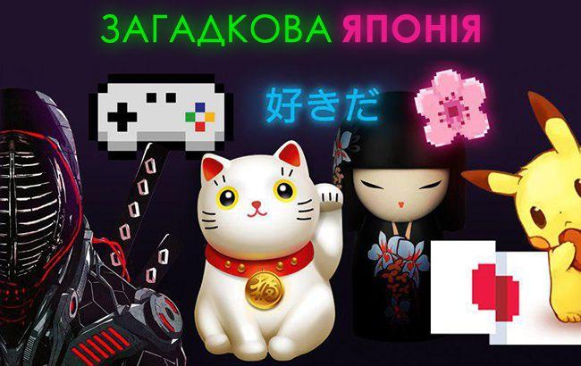 """Фестиваль """"Загадочная Япония"""": цифровые самураи в Киеве"""