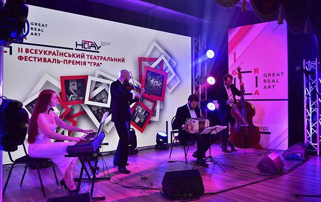 У Києві пройде фінал театрального фестивалю-премії ГРА (фото: прес-служба)