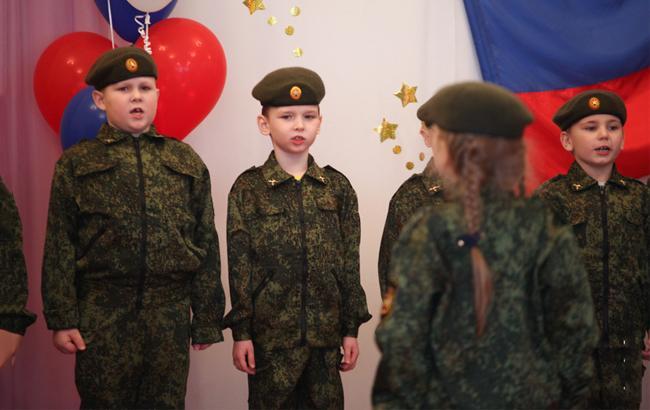 Фото: Члени військово-патріотичного клубу
