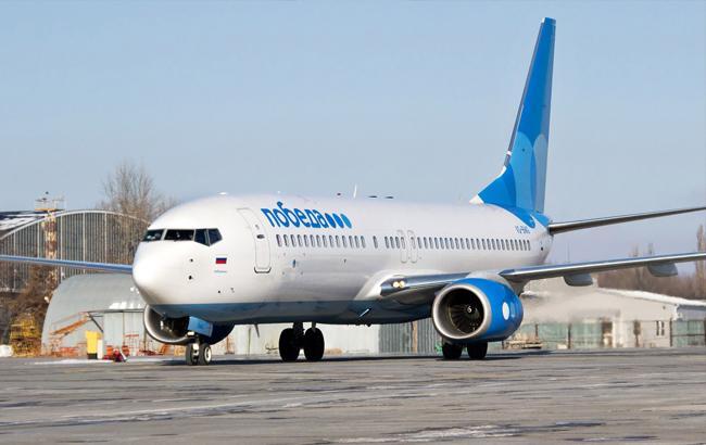 У Росії дитину з ДЦП не пустили на борт літака