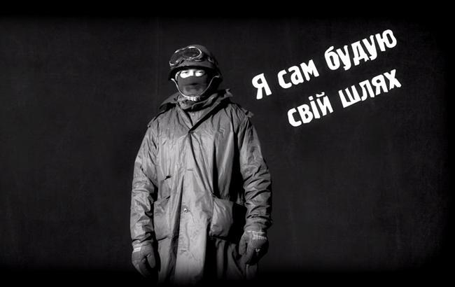 """Українські музиканти присвятили пісню """"тим, хто не прогинається"""""""
