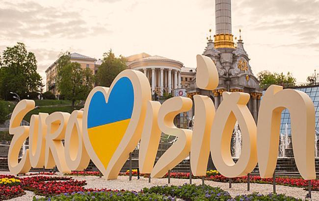 В Киеве открылась фан-зона Евровидения 2017
