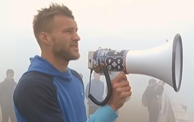 Андрей Ярмоленко (Скриншот из видео/YouTube/ПРОФУТБОЛ)