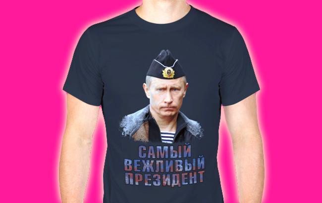 """Адепт """"руского міра"""" (Колаж РБК-Україна)"""