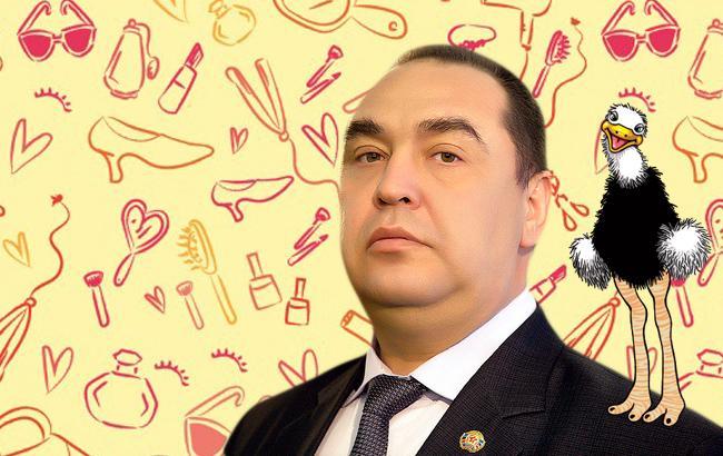 """У мережі висміяли новий """"імідж"""" Плотницького"""
