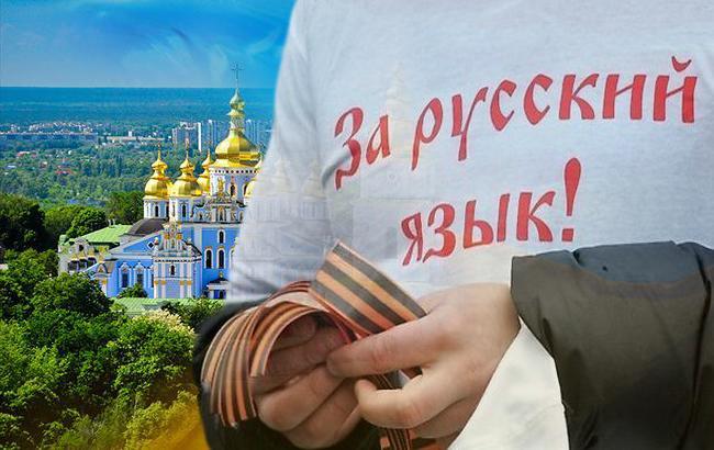 Известный журналист рассказал, почему нужно запретить русский язык в Украине