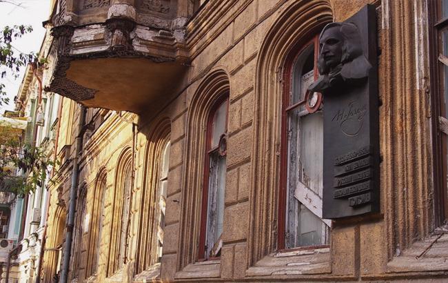 Фото: Будинок Гоголя в Одесі