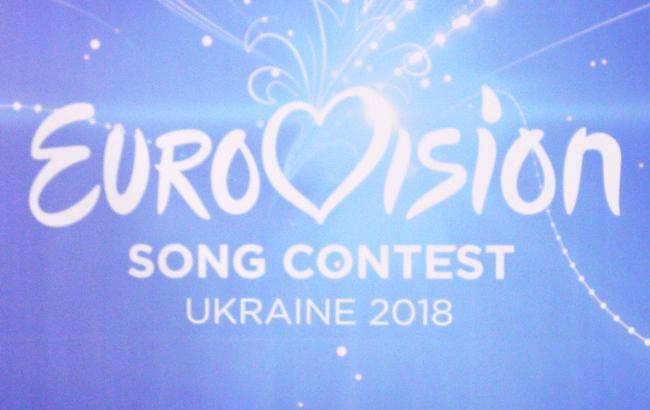Євробачення 2018 (фото: РБК-Україна)
